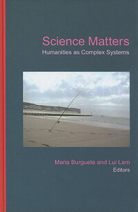 Science_Matters��_Humanities_as