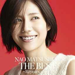 THE BEST 〜10 years story〜 (初回限定盤 2CD+DVD) [ <strong>松下奈緒</strong> ]
