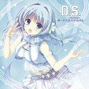 D.S. -Dal Segno- ボーカルミニアルバム [ Rin'ca、yozuca*、CooRie ]
