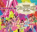 モーニング娘。コンサートツアー2011春 新創世記 ファンタジーDX 9期メンを迎えて【Blu-ray】 モーニング娘。