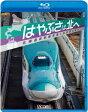 はやぶさは北へ 〜北海道新幹線開業と在来線の変化〜【Blu-ray】 [ (鉄道) ]