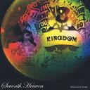 王ドロボウJING in Seventh Heaven オリジナルサウンドトラック [ (オリジナル・サウンドトラック) ]