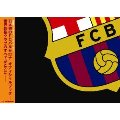 FCB official(vol.1)