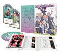 リトルウィッチアカデミア Vol.9【Blu-ray】
