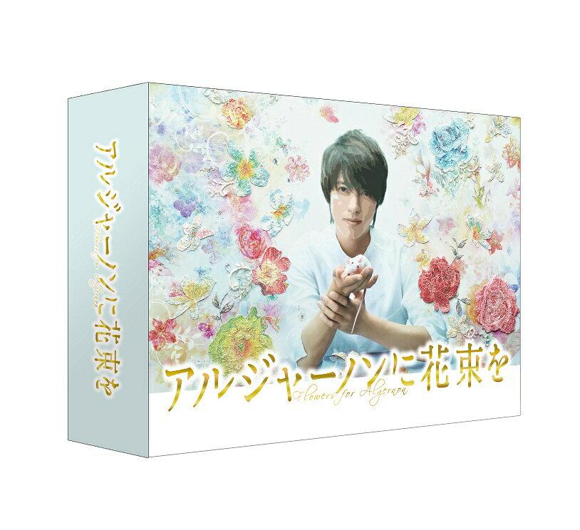 アルジャーノンに花束を Blu-ray BOX 【Blu-ray】 [ 山下智久 ]...:book:17481828