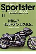 Sportster��Custom��Book��vol��11��