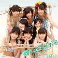 僕らのユリイカ(通常盤Type-B CD+DVD)