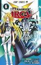 遊☆戯☆王ARC-V 6 (ジャンプコミックス) [ 三好 直人 ]