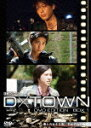 連続ドラマ D×TOWN DVD EDITION BOX 1 [ 五十嵐隼士 ]