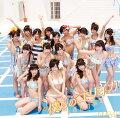 僕らのユリイカ(通常盤Type-C CD+DVD)