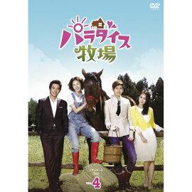 �ѥ�������Ҿ� �����������DVD VOL.4