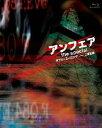 アンフェア the special 〜ダブル・ミーニング 二重定義〜【Blu-ray】 [ 北乃きい ]