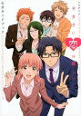 TVアニメヲタクに恋は難しい公式ガイドブック