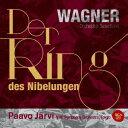 ワーグナー:楽劇「ニーベルングの指環」管弦楽曲集 パーヴォ ヤルヴィ(指揮)NHK交響楽団