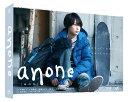 anone【Blu-ray】 [ 広瀬すず ] - 楽天ブックス