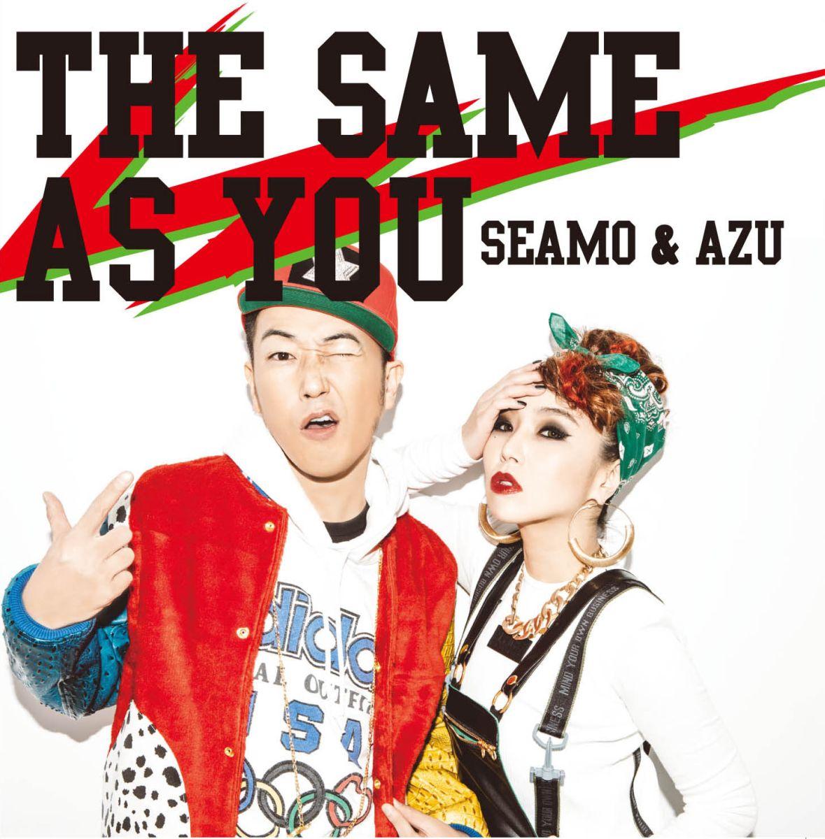 SEAMO&AZU