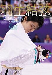 <strong>羽生結弦</strong>平昌オリンピック2018フォトブック Ice Jewels特別号 (KAZI MOOK) [ 田中宣明 ]