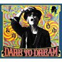 DARE TO DREAM (豪華盤 CD+DVD) [ 入野自由 ]