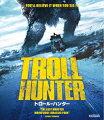 トロール・ハンター Blu-ray&DVDセット 【Blu-ray】