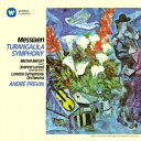 交响曲 - メシアン:トゥーランガリラ交響曲 [ アンドレ・プレヴィン ]