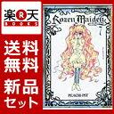 新装版 Rozen Maiden 1-7巻セット [ Peach-Pit ]