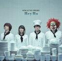 Hey Ho (初回限定盤A CD+LIVE CD) [ SEKAI NO OWARI ]