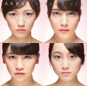 Green Flash (通常盤 Type-H CD+DVD) [ AKB48 ]