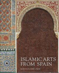 Islamic_Arts_from_Spain