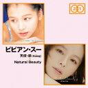 「天使・想(シアン) NEW EDITION」+「Natural Beauty」(仮) [ ビビアン