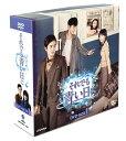 それでも青い日に DVD-BOX1 [ ソン・ハユン ]