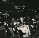 Hey Ho (初回限定盤B CD+LIVE CD) [ SEKAI NO OWARI ]