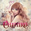 Best 2007-2013 [ CHIHIRO ]
