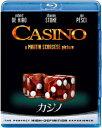 カジノ【Blu-ray】 [ ロバート・デ・ニーロ ]