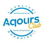 【先着特典】ラブライブ!サンシャイン!! Aqours CLUB CD SET (期間限定生産盤) (ポストカード付き)