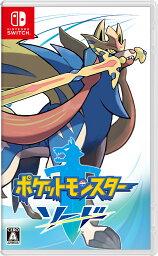 ポケットモンスター <strong>ソード</strong> 【楽天ブックス限定特典:オリジナルミニトートバッグ(<strong>ソード</strong>ver.)】