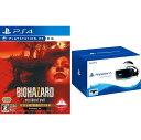 PlayStation VR PlayStation Camera 同梱版 バイオハザード7 レジデント イービル ゴールド エディション グロテスクバージョン