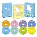 アニメ「かりあげクン」DVD ほんにゃらBOX [ 植田まさし ]