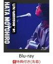 【先着特典】MTV Unplugged: Hata Motohiro(オリジナルポストカード)【Blu-ray】 [ 秦基博 ]
