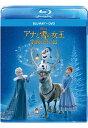 アナと雪の女王/家族の思い出 ブルーレイ+DVDセット【Bl...