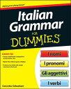Italian Grammar for Dummies [ Beth Bartolini-Salimbeni ]