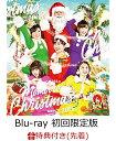 【先着特典】ももいろクリスマス 2016 ?真冬のサンサンサマータイム? LIVE Blu-ray