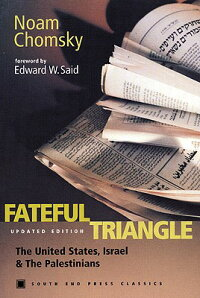 Fateful_Triangle��_The_United_S