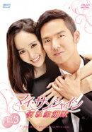 �ޥ������㥤������������ԡ� DVD-BOX3