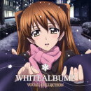 TV���˥��WHITE ALBUM2��VOCAL COLLECTION