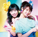 It's Show Time!! (初回限定盤 CD+DVD...