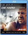 ダイ・ハード3【Blu-ray】