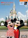STAGEA ディズニー 5〜3級 Vol.5 東京ディズニーランド 〜ショー&パレード〜