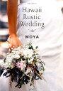 "GENIC TRAVEL(vol.03) Hawaii Rustic Wedding ""I do"""