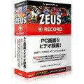 ZEUS Record 録画万能〜PC画面をビデオ録画