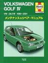 VWゴルフ4 [ ピート・ギル ]